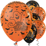 "Orange & Black Happy Halloween Balloons (12"" Latex)"