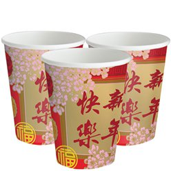 Chinese New Year Paper Cups - 266ml