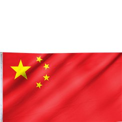 Chinese Cloth Flag - 1.5m