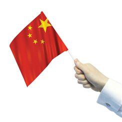 Chinese Hand Waving Flags